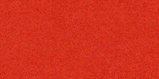 GT5 - Светло-красный