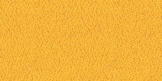 YH7 - Желтый